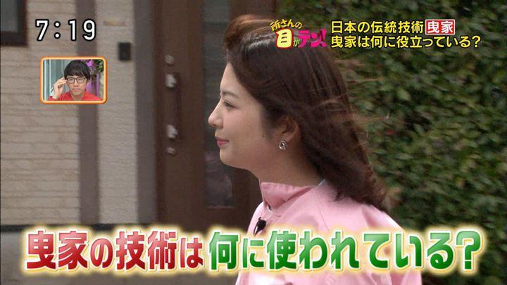 2019年04月28日佐藤真知子の画像09枚目
