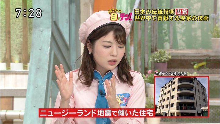 2019年04月28日佐藤真知子の画像12枚目