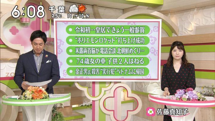 2019年05月04日佐藤真知子の画像04枚目