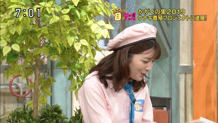 2019年05月05日佐藤真知子の画像02枚目