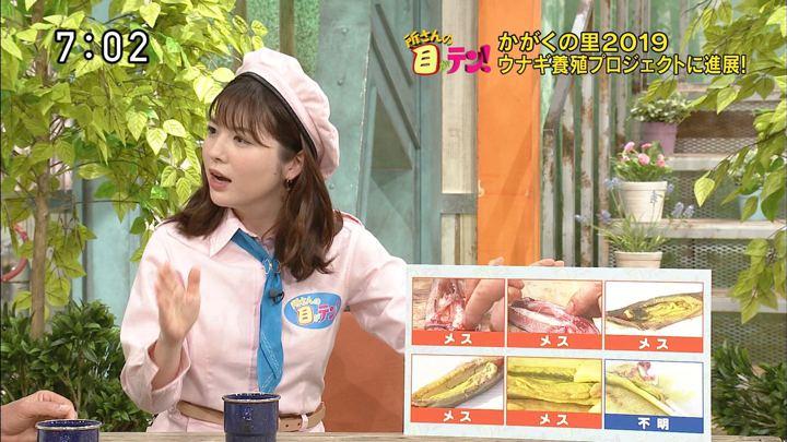 2019年05月05日佐藤真知子の画像03枚目