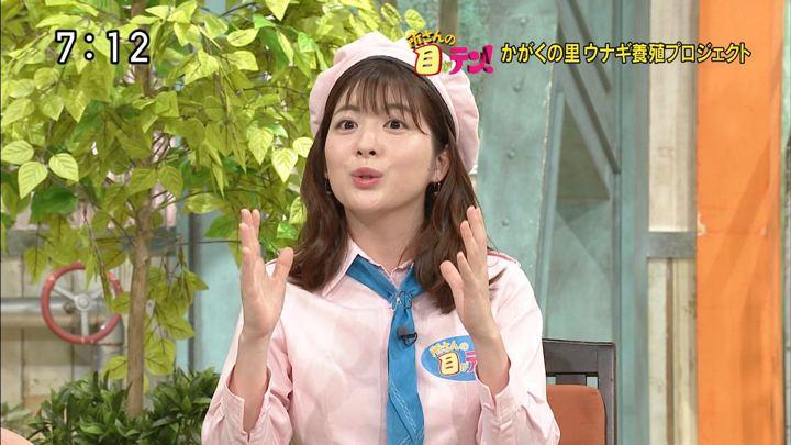 2019年05月05日佐藤真知子の画像06枚目