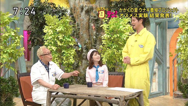 2019年05月05日佐藤真知子の画像12枚目