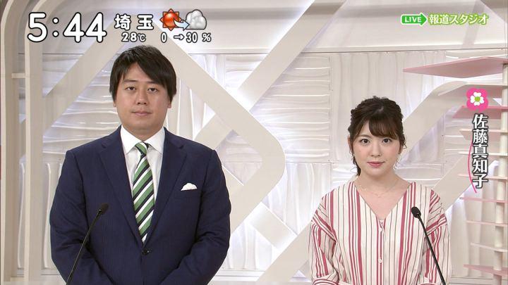 2019年05月11日佐藤真知子の画像01枚目