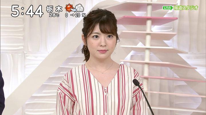 2019年05月11日佐藤真知子の画像02枚目