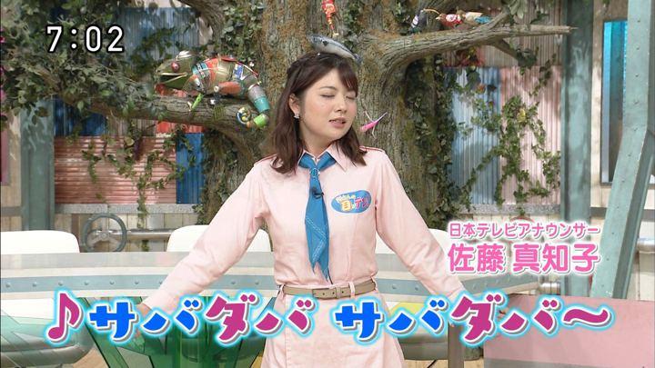 2019年05月19日佐藤真知子の画像01枚目