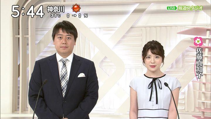 2019年05月25日佐藤真知子の画像03枚目