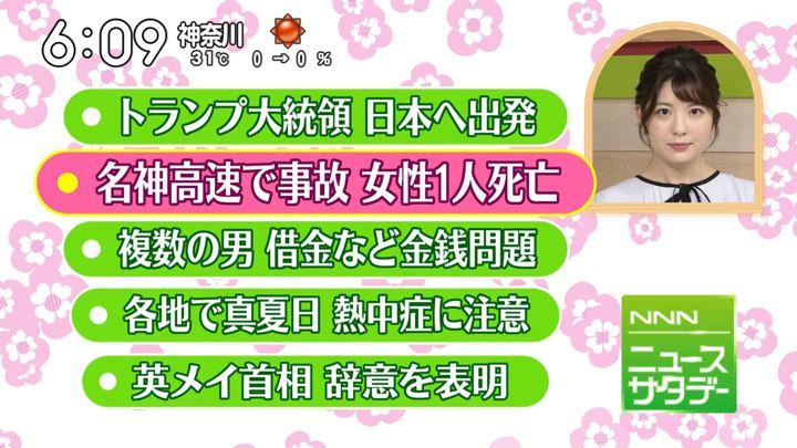 2019年05月25日佐藤真知子の画像08枚目
