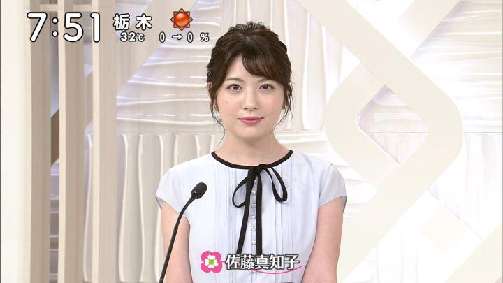 2019年05月25日佐藤真知子の画像09枚目