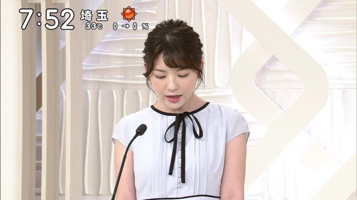 2019年05月25日佐藤真知子の画像12枚目