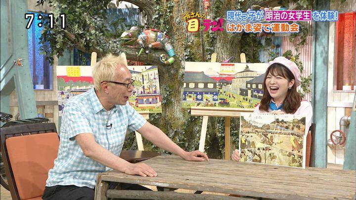 2019年05月26日佐藤真知子の画像05枚目