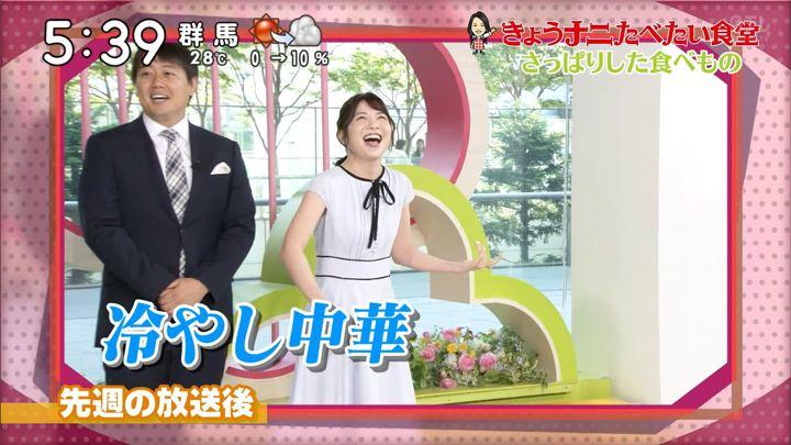 2019年06月01日佐藤真知子の画像03枚目