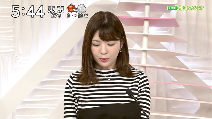 2019年06月01日佐藤真知子の画像08枚目