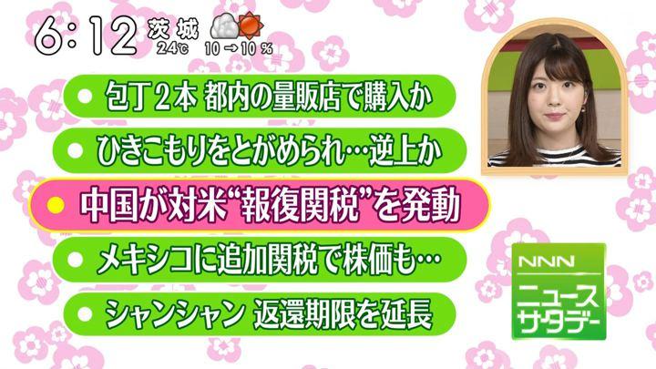 2019年06月01日佐藤真知子の画像12枚目