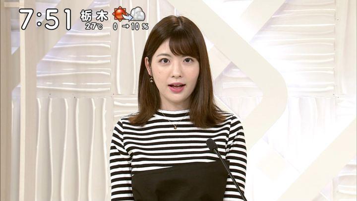 2019年06月01日佐藤真知子の画像13枚目