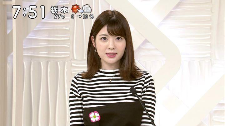 2019年06月01日佐藤真知子の画像14枚目