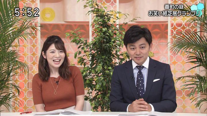 2019年06月02日佐藤真知子の画像02枚目
