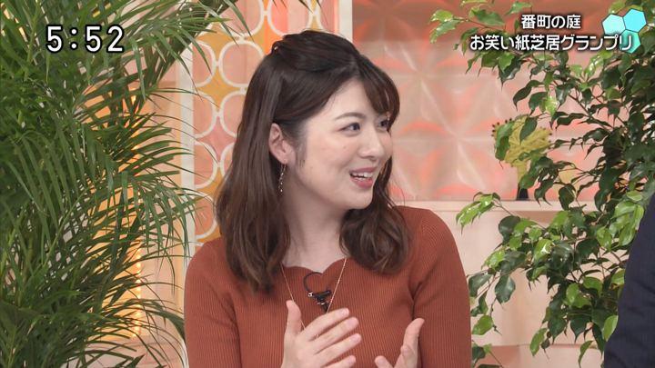 2019年06月02日佐藤真知子の画像03枚目