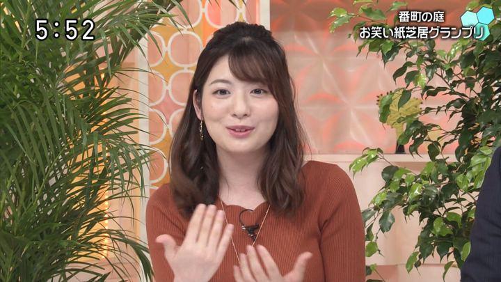 2019年06月02日佐藤真知子の画像04枚目