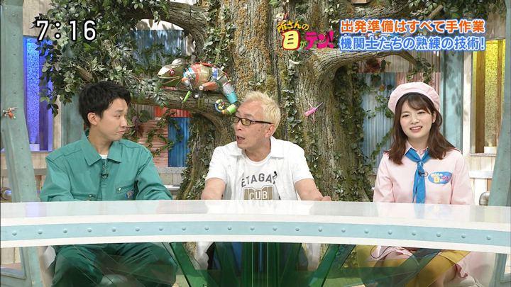 2019年06月02日佐藤真知子の画像20枚目