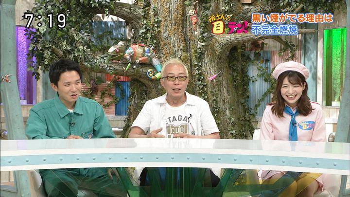 2019年06月02日佐藤真知子の画像21枚目