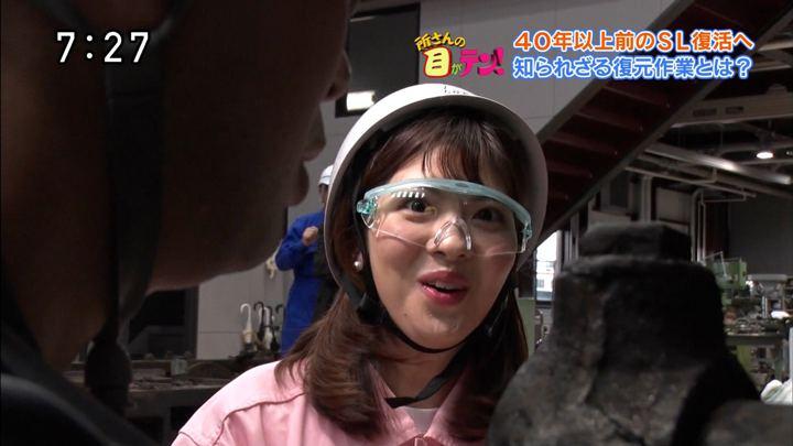 2019年06月02日佐藤真知子の画像31枚目