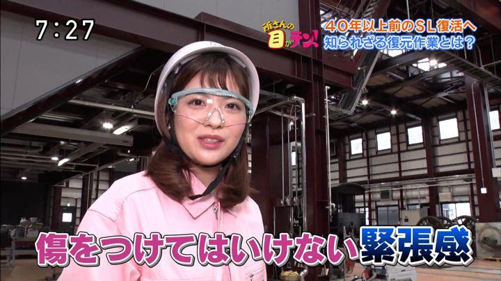 2019年06月02日佐藤真知子の画像32枚目
