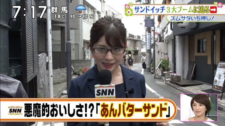 2019年06月15日佐藤真知子の画像08枚目