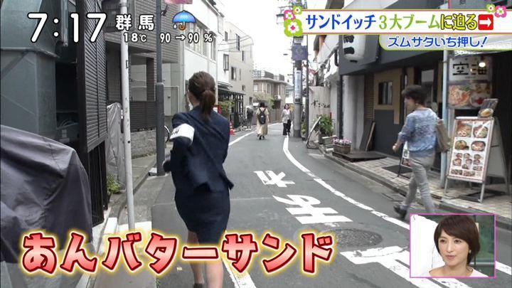 2019年06月15日佐藤真知子の画像09枚目