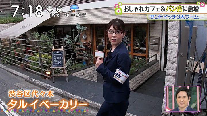 2019年06月15日佐藤真知子の画像10枚目
