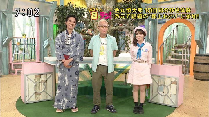 2019年06月16日佐藤真知子の画像01枚目