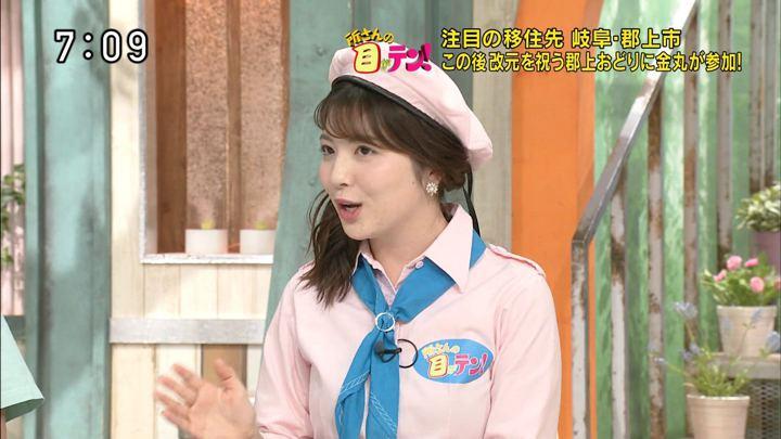 2019年06月16日佐藤真知子の画像03枚目