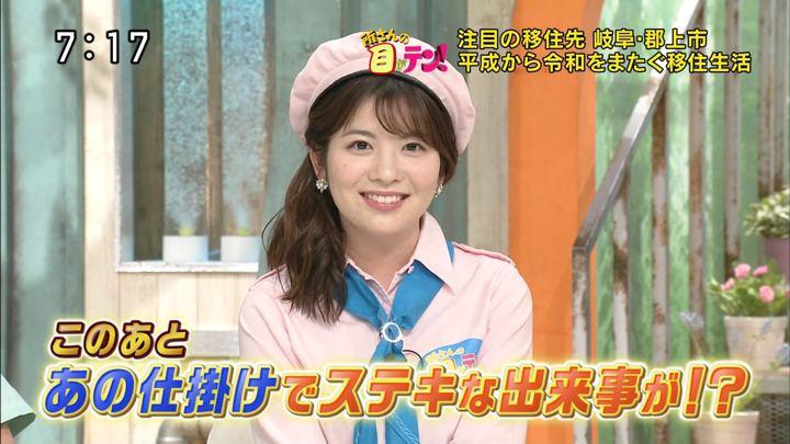 2019年06月16日佐藤真知子の画像06枚目