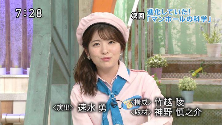 2019年06月16日佐藤真知子の画像08枚目