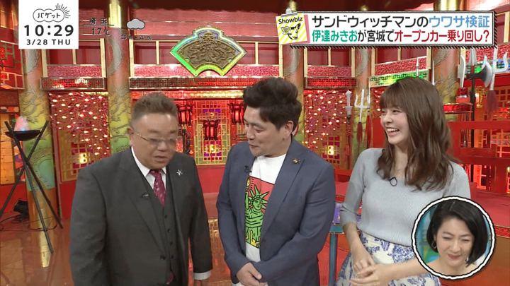 2019年03月28日佐藤梨那の画像05枚目