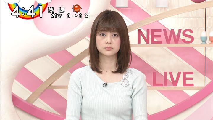 2019年04月05日佐藤梨那の画像09枚目