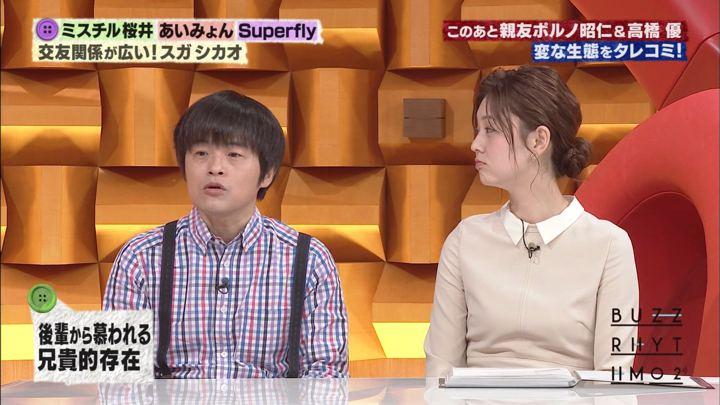 2019年04月12日佐藤梨那の画像18枚目