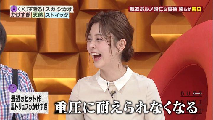 2019年04月12日佐藤梨那の画像20枚目