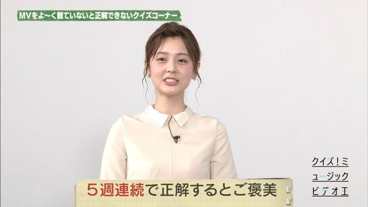 2019年04月12日佐藤梨那の画像28枚目