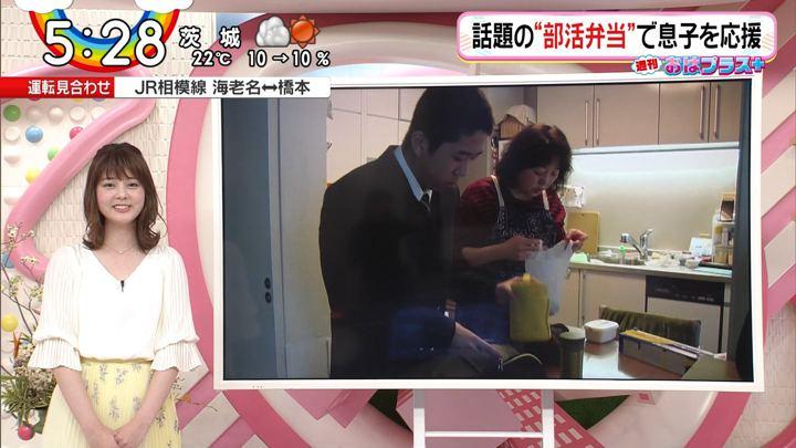 2019年04月19日佐藤梨那の画像15枚目
