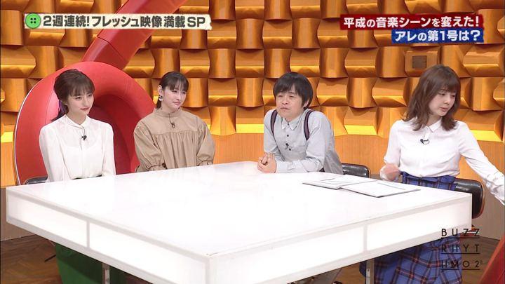 2019年04月26日佐藤梨那の画像31枚目
