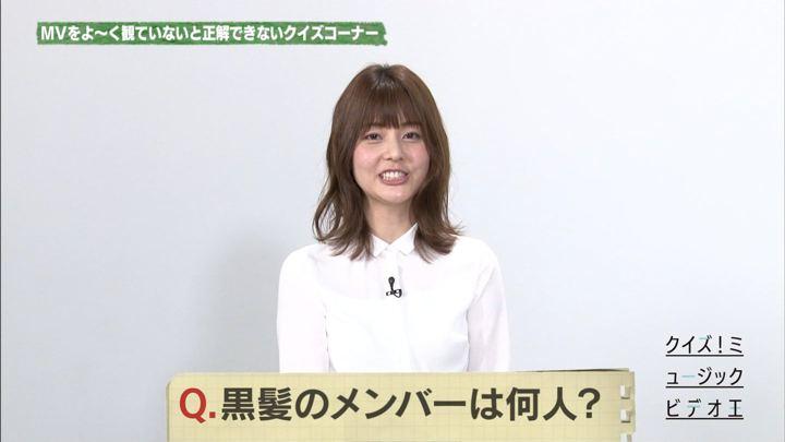 2019年04月26日佐藤梨那の画像38枚目