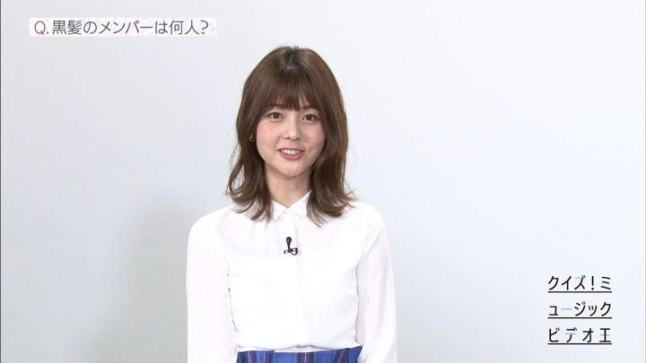 2019年04月26日佐藤梨那の画像39枚目