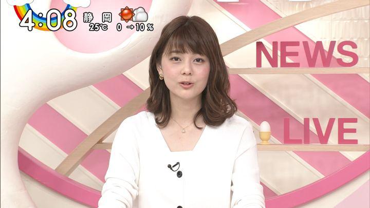 2019年05月03日佐藤梨那の画像04枚目