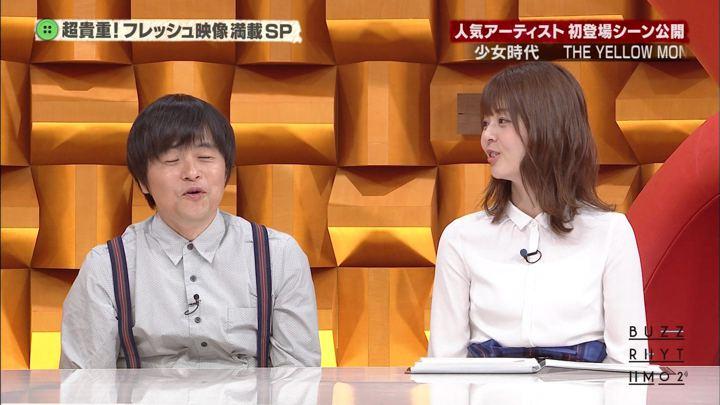 2019年05月03日佐藤梨那の画像17枚目