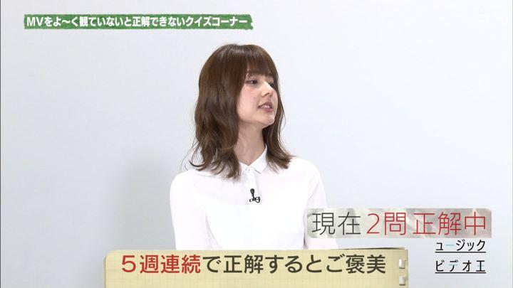 2019年05月03日佐藤梨那の画像22枚目