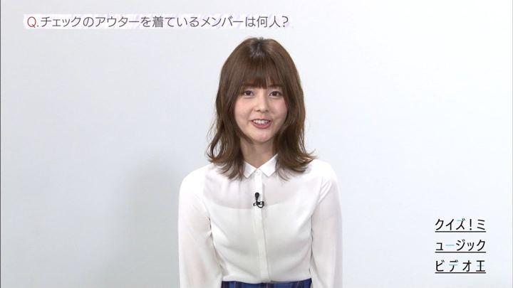 2019年05月03日佐藤梨那の画像24枚目