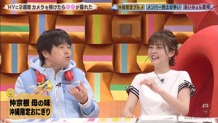 2019年06月14日佐藤梨那の画像22枚目