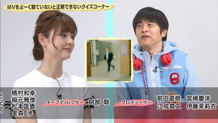 2019年06月14日佐藤梨那の画像38枚目