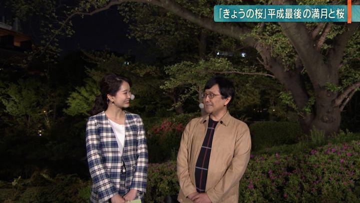 2019年04月19日下村彩里の画像04枚目